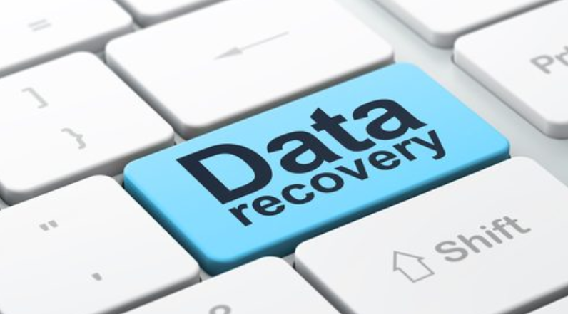 Read more about the article Is Data Recovery Important?